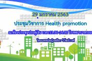 Toppic Health promotion